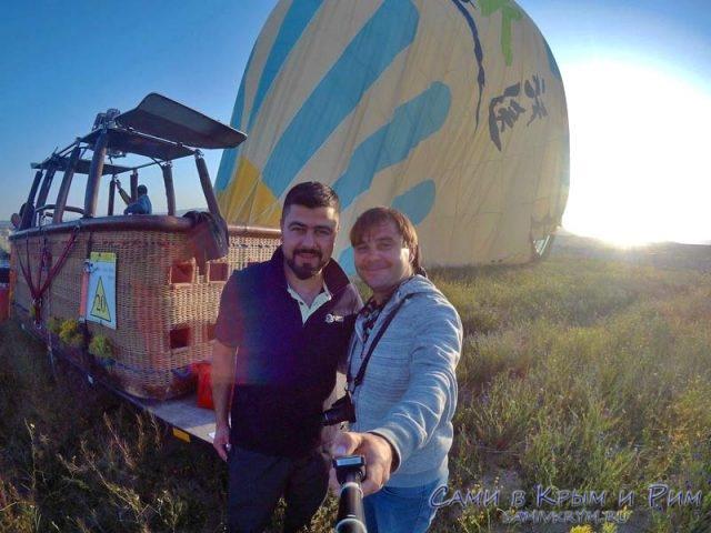Фото на памят с пилотом воздушного шара