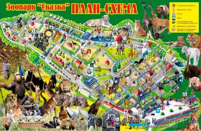 Карта Зоопарка Сказка