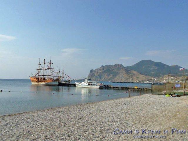 Кораблик которые отправляются к Кара-Дагу
