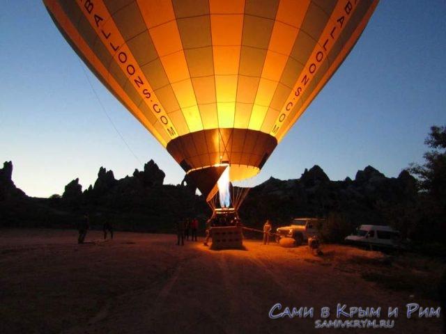 Наш воздушный шар к запуску готов