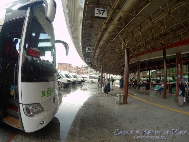 Новый и красивые автовокзалы Турции