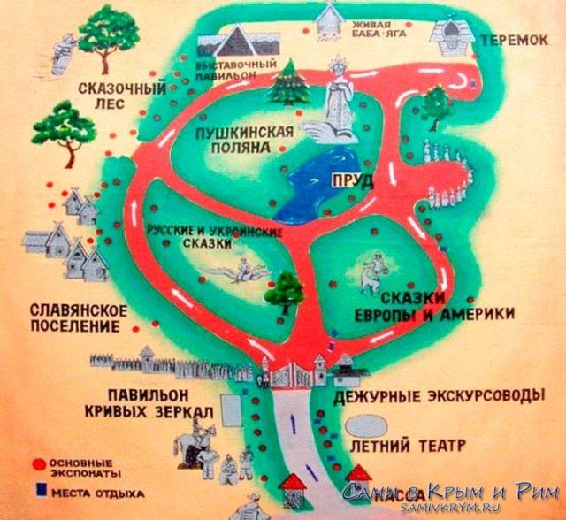 План-схема Поляны сказок