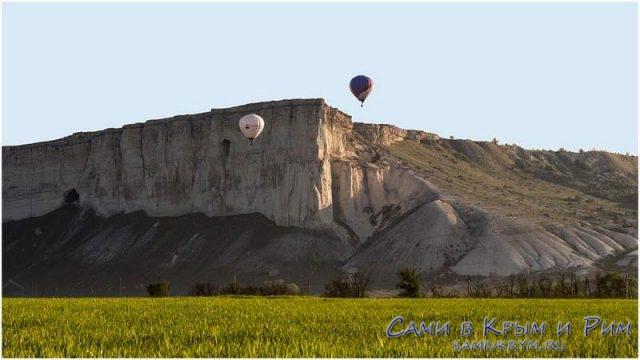 Полеты на воздушных шарах над Белогорском