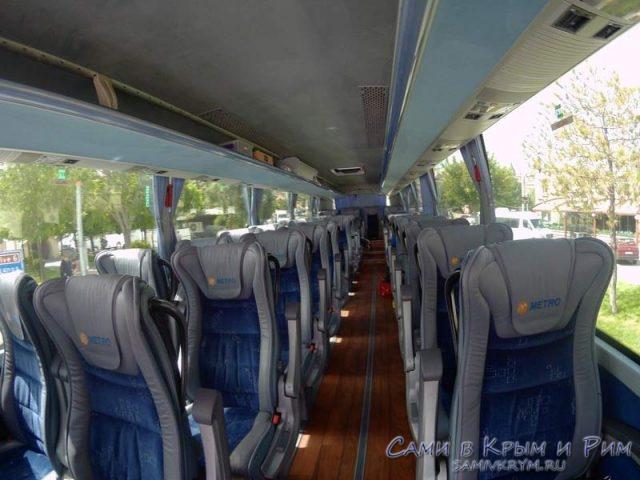 Салон автобуса комании Метро