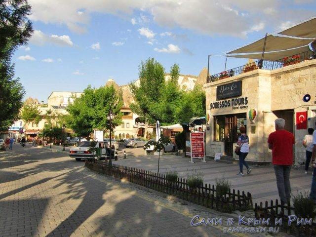 Центральные улицы Гереме