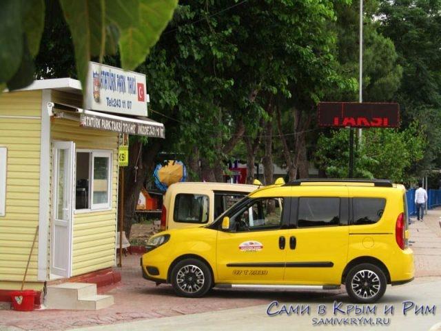 Такси Анталии