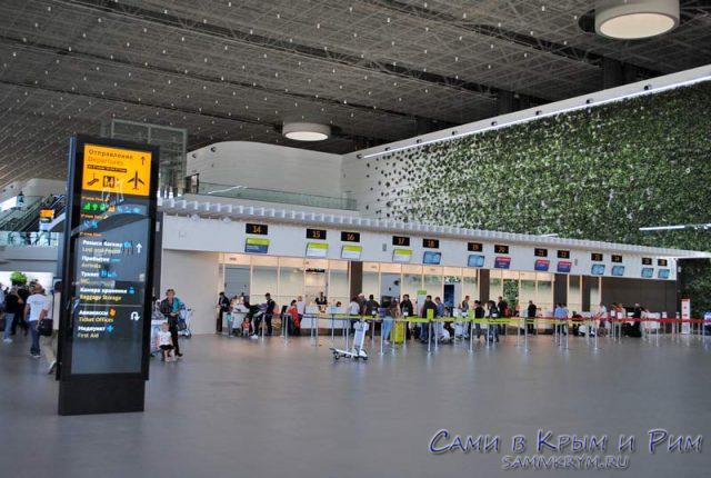 Яркий дизайн аэропорта Симферополя