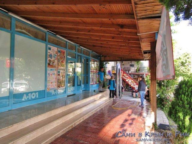 A101 магазин в Гереме