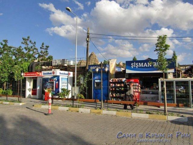 Банкоматы и магазины в Гереме