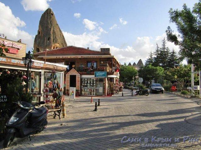 Главная улица в Гереме