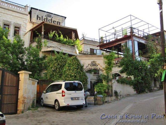 HIdden-Cave-Hotel