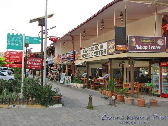 Kapadokia-Kebap-Center