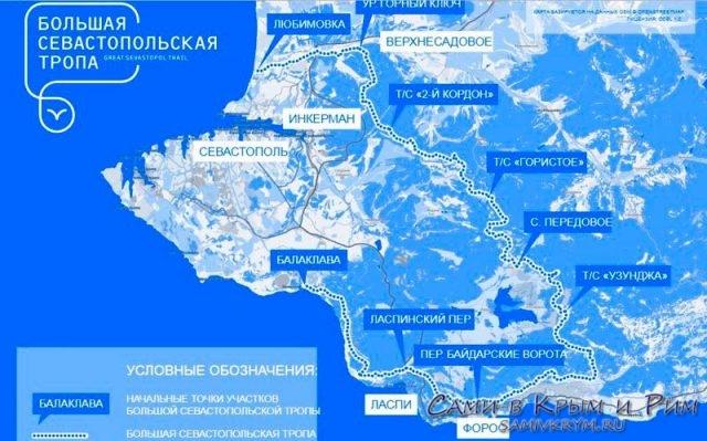 Карта-Большой-Севастопольской-Тропы