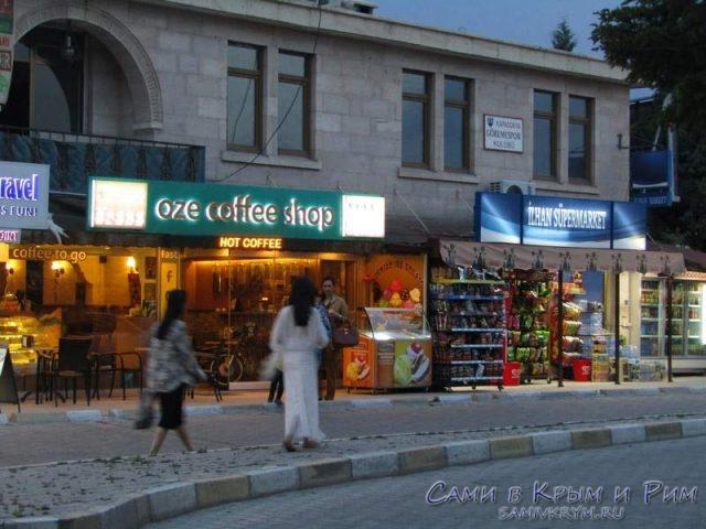 Кофейня и магазин вина