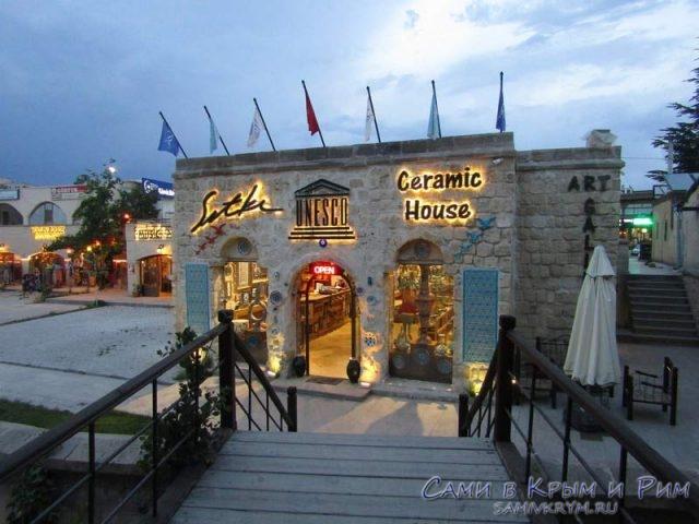 Магазины с товарами и сувенирами в Гереме