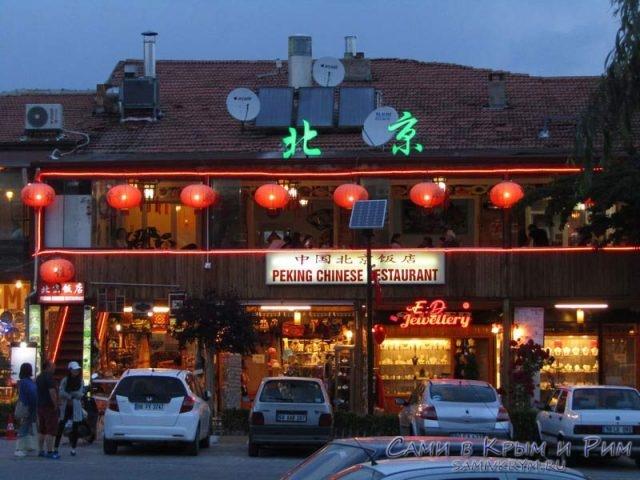 Pekin-Restaurant