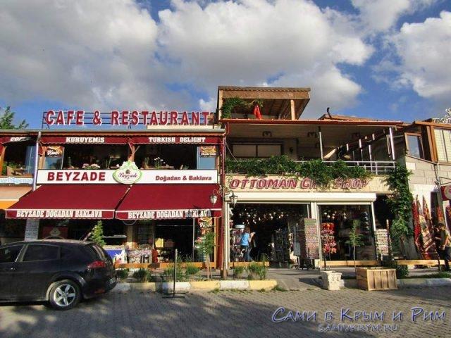Популряный ресторан в Гереме