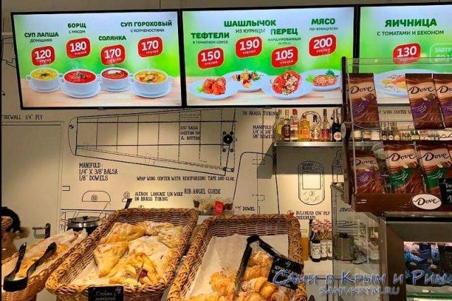 Цены на питание в аэропорту Симферополя