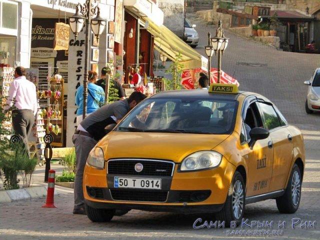 Такси на улицах Гереме
