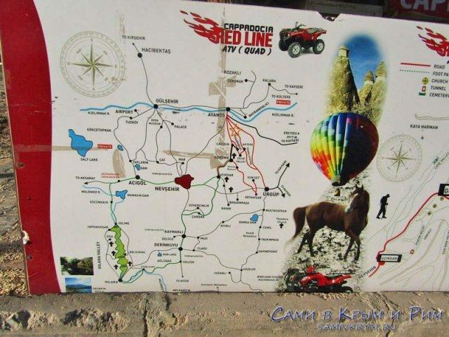Туры по Гереме на квадроциклах