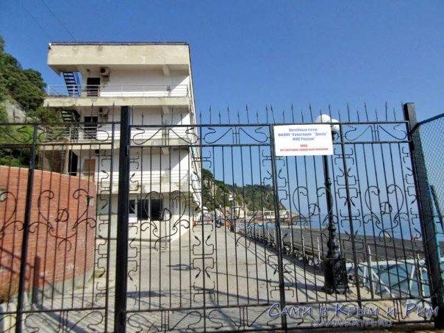 Входа на территорию санатория с набережной нет