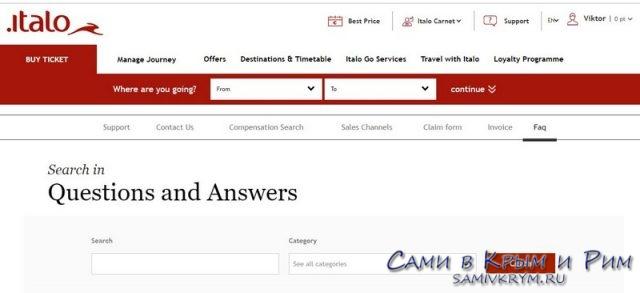 Вопросы и ответы на сайте