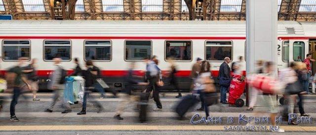 жд вокзал в Милане