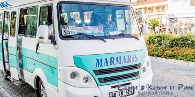 Долмуш в Мармарисе