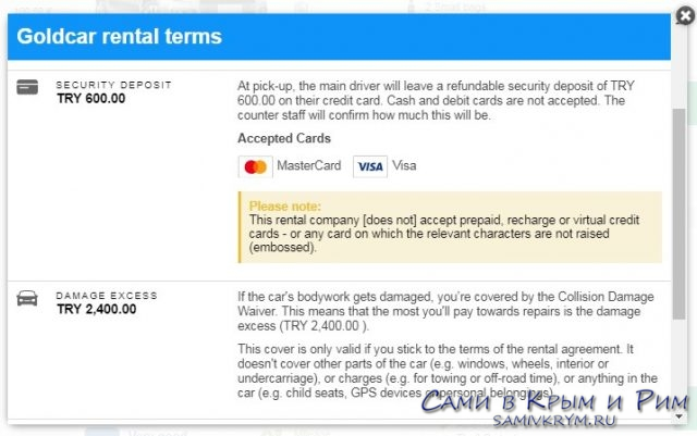 Goldcar security deposit Turkey