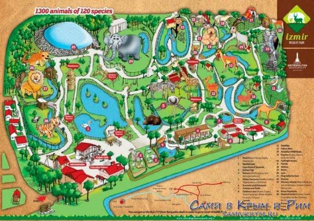 Карта Зоопарка Измира