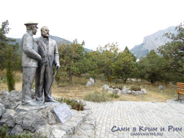Памятник князю и царю