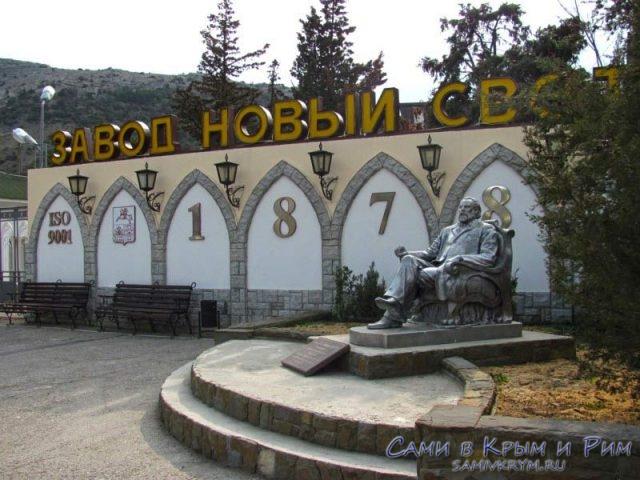 Памятник князю на входе в музей