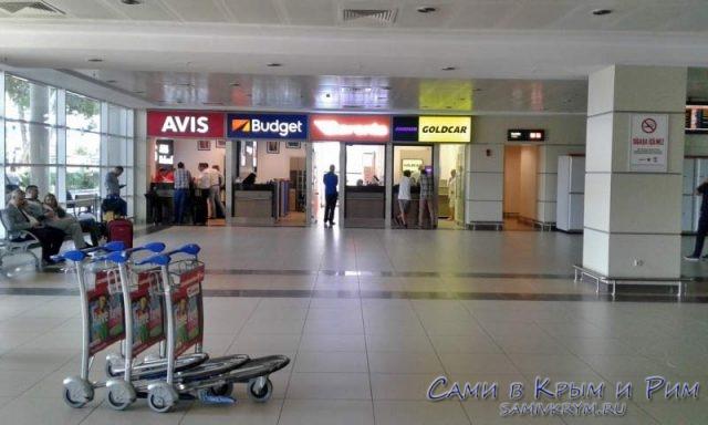 Прокатные конторы в аэропорту Анталии 2