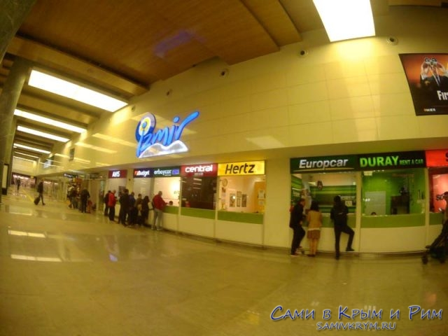 Прокатные конторы в аэропорту Измира