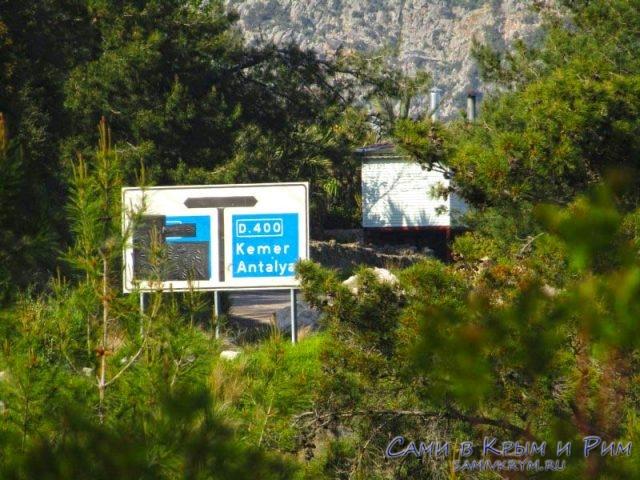 Ремонт трассы недалеко от Анталии