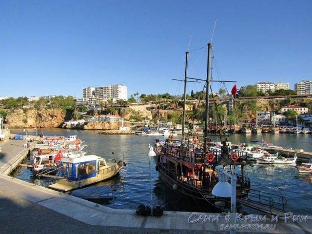 Старая гавань в Анталии