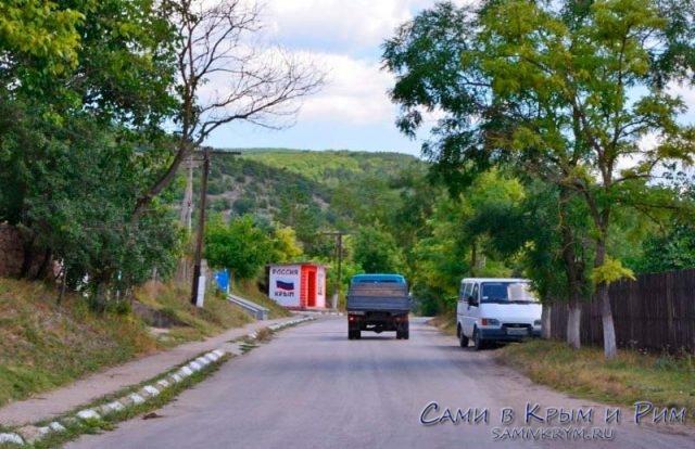 В деревне Машино