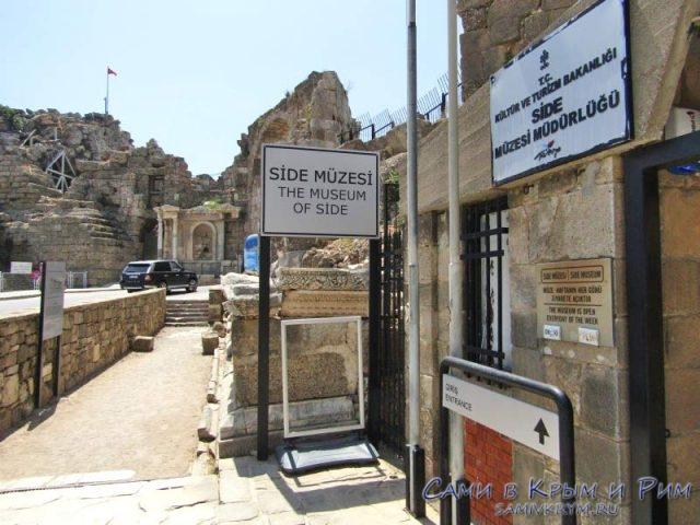 Археологический-музей-(56)