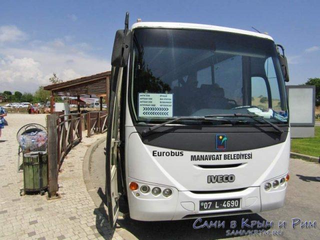 Автобус Сиде-автовокзал Манавгат