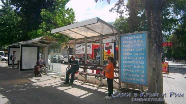 Автостанция-на-автовокзал-и-Чалыш