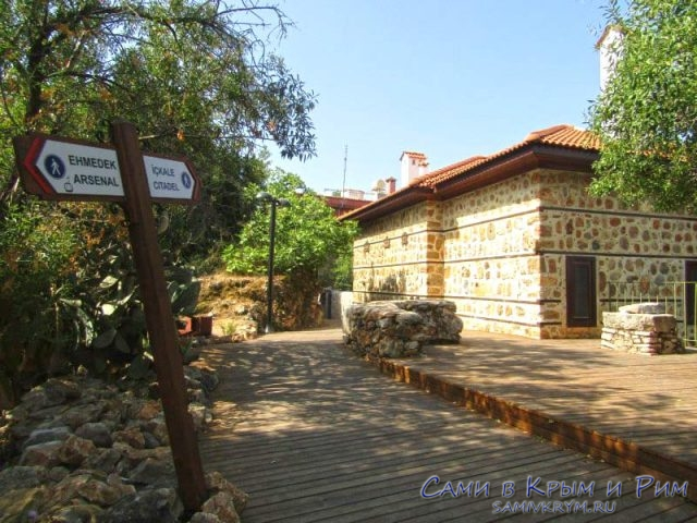 Две крепости на горе в Алании