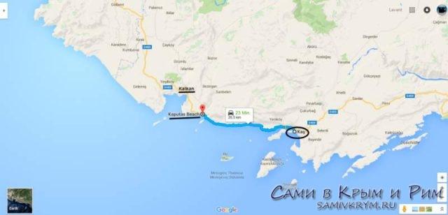 Капуташ-на-карте-Турции
