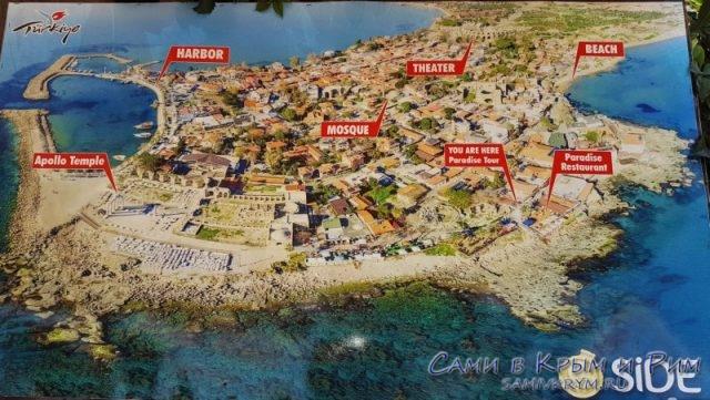 Карта центра Сиде