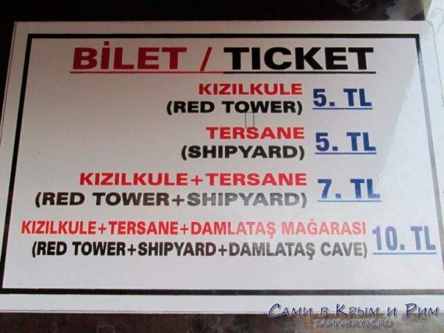 Комплексный билет на башню и в пещеру