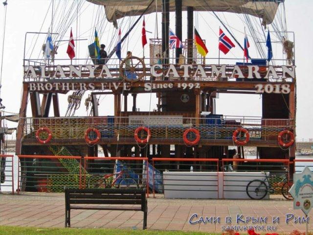 Корабли ждут вас на морскую прогулку