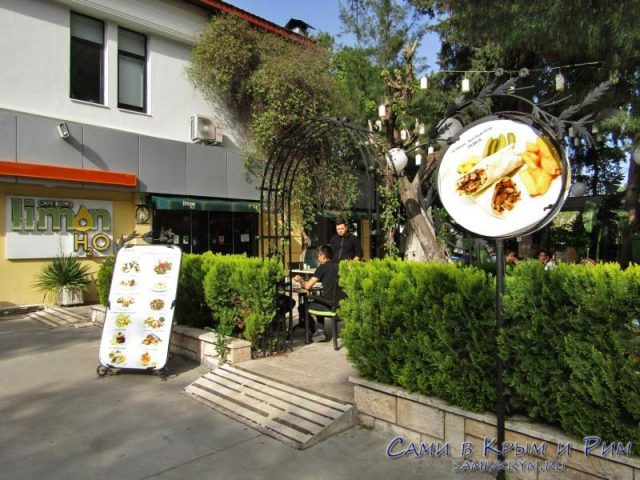 Limon H2O кафе в центре города