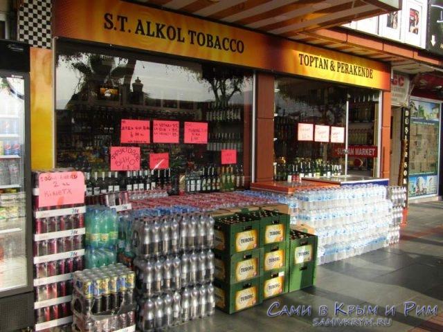Магазинчики в Алании