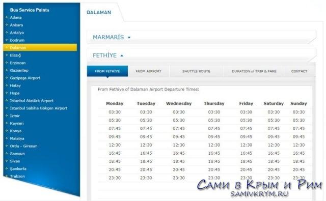 Расписание автобусов из Даламана в Фетхие