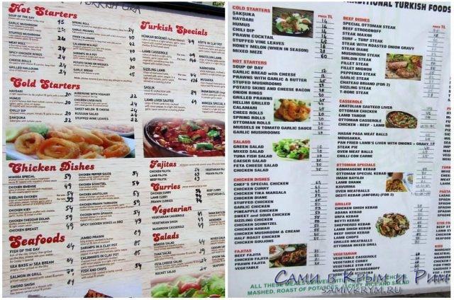 Цены-в-ресторанах-Олюдениз