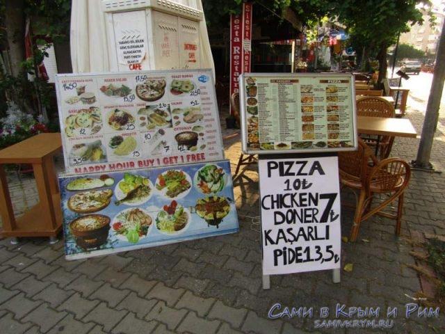 Цены в закусочной в Алании